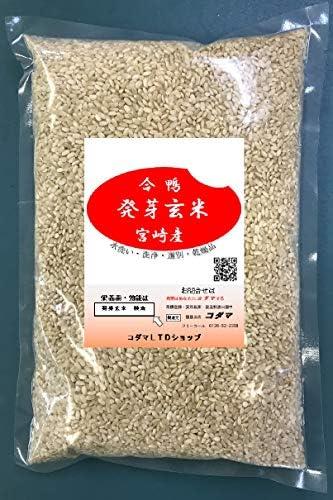 発芽玄米、合鴨栽培、 2㎏ 宮崎産
