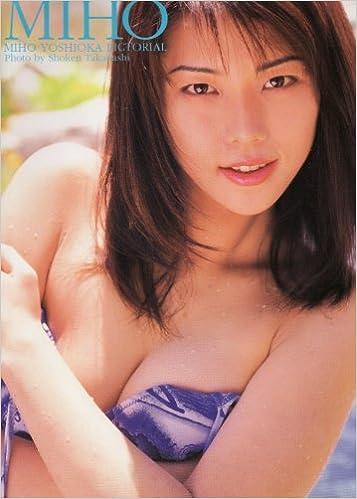 グラビアアイドル Cカップ 吉岡美穂 Yoshioka Miho 作品集