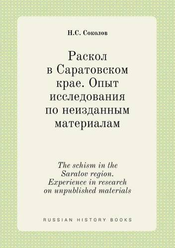 Download The schism in the Saratov region. Experience in research on unpublished materials (Russian Edition) pdf epub
