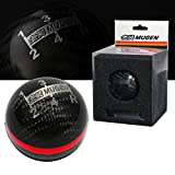 Mugen For Honda/Acura Carbon Fiber 5 Speed Shift Knob with Red Stripe