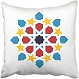 Throw Pillow Cover Square 18x18 Inches Line Pattern Geometric Lattice Mandala in Arabic Style Abstract Ancient Arab Arabesque Arabian East Polyester Decor Hidden Zipper Print On Pillowcases
