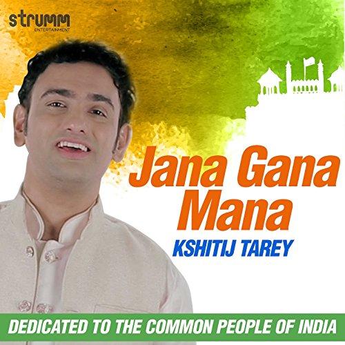 Jana Gana Mana - Single (Mana Singles)