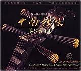 Overall Ambush Flourishing Spring Moon by Shi-Cheng, Lin (2003-10-07)