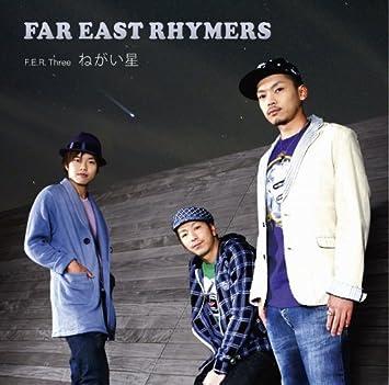Amazon   F.E.R.Three~ねがい星~...
