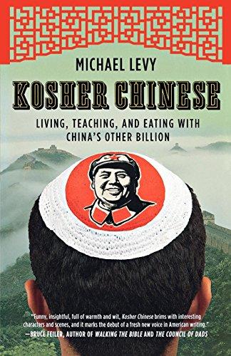 Kosher Chinese ()