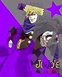 Animation - Jojo's Bizarre Adventure Vol.3 [Japan LTD BD] 10003-61830