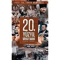 20. Yüzyıl Siyasal Tarihi (Ciltli): (1914 - 1995)