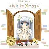 4thシングル「White Xmas」【初回限定盤】