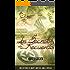 Los Secretos de un Recuerdo: Oferta septiembre (HISTÓRICO, ROMÁNTICO, SUSPENSE) (Spanish Edition)