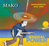 Hapmoniym 1972-1975 by Magical Power Mako (2011-03-01)