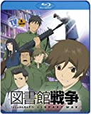 Library War: Complete TV Series [Blu-ray] [Import]