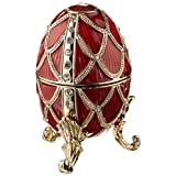 Design Toscano Golden Trellis: Rouge Romanov Style Collectible Enameled Egg, 10 cm, Pewter, Red and Gold