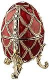 Design Toscano Golden Trellis Collection Romanov Style Enameled Egg: Rouge