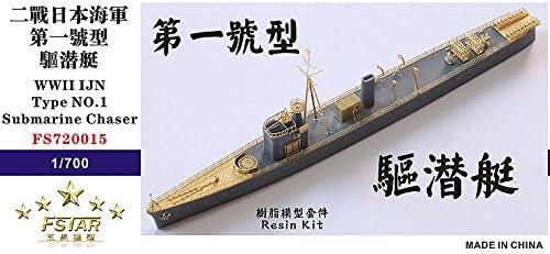 Amazon | 1/700 日本海軍 第一号型駆潜艇 | プラモデル 通販