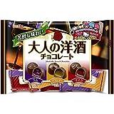 名糖産業 大人の洋酒チョコレート 150g × 2袋