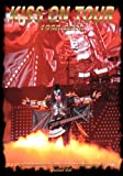 Kiss on Tour, 1998-2010, Julian Gill, 0982253737