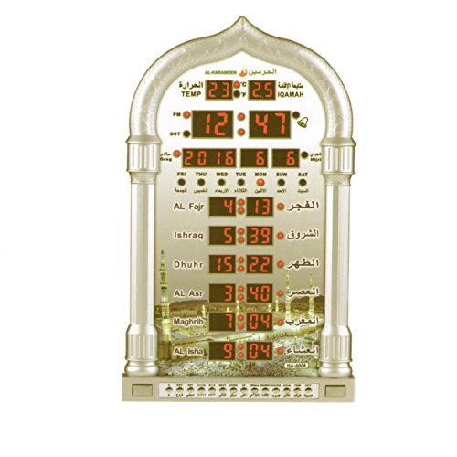 Azan Wall Clock With Complete Azan - For Home,