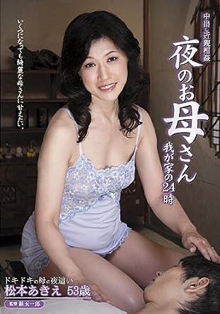 Japan mom free