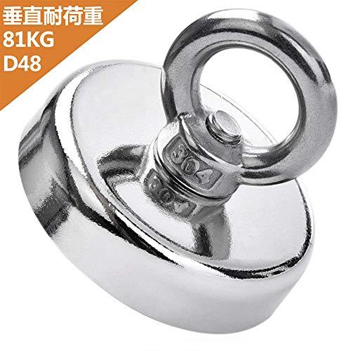 [해외]네오디뮴 낚시 자석 N52 강력한 네오디뮴 자석 자석 (81 KG) 견인 힘 직경 48 mm 편리 상품 공장 보관 용 낚시 대 보물 사냥 용 / Neodymium fishing magnet N52 powerful Neodymium magnet magnet (81 KG) tensile force diameter 48 mm convenient...