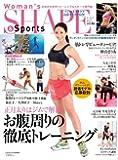 Woman's SHAPE&Sports (ウーマンズシェイプアンドスポーツ) 2011年 12月号 [雑誌]