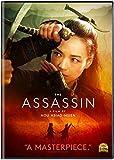 The Assassin (Sous-titres français)