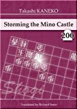 Storming the Mino Castle 200(「美濃崩し200」英訳本)