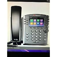 Polycom VVX 411 Skype for Business Edition