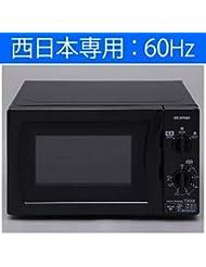 IRIS OHYAMA IRIS OHYAMA -for exclusive use of West Japan: 60Hz- Microwave oven IMB-T173-6-B Japan us