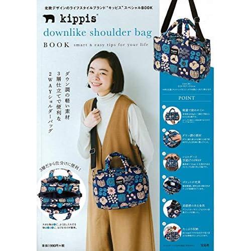 kippis downlike shoulder bag BOOK 画像