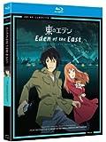 東のエデン : Complete Series (北米版)