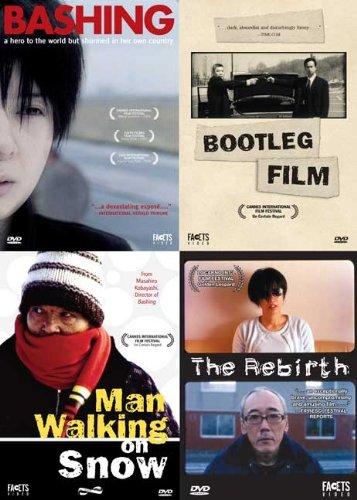 Kobayashi Four: Bashing Bootleg Film, The Rebirth, Man Walking on Snow & Bashing by FACETS