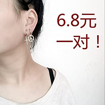 6556fc155 Amazon.com : Do the old love letters peaceful cross Mama pin chain ear hoop  earrings retro clip earrings non-pierced ear bone : Beauty