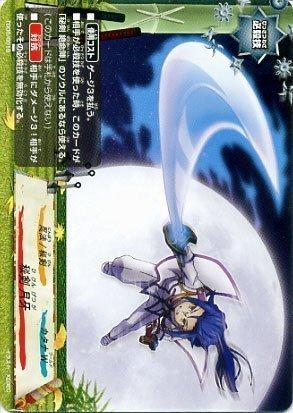 Secret sword Tsukikiba / buddy fight Trial Deck fierce fight! ! Death team / single card