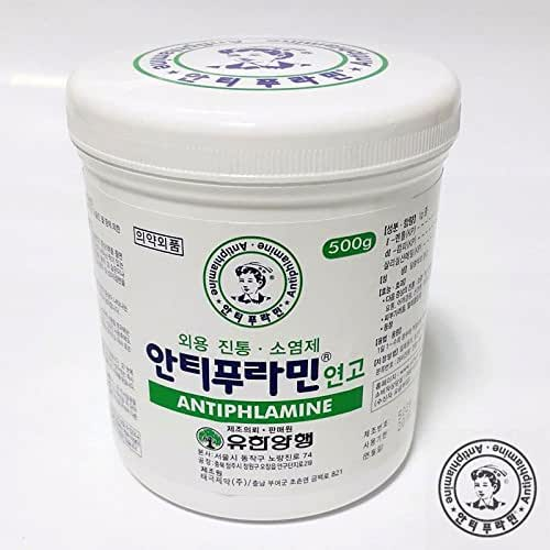 Antiphlamine Massage Anti-inflammatory Ointment For Muscle pain Pain Relief Itch