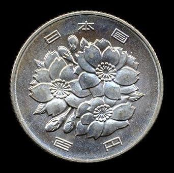 Japanese yen - Wikipedia