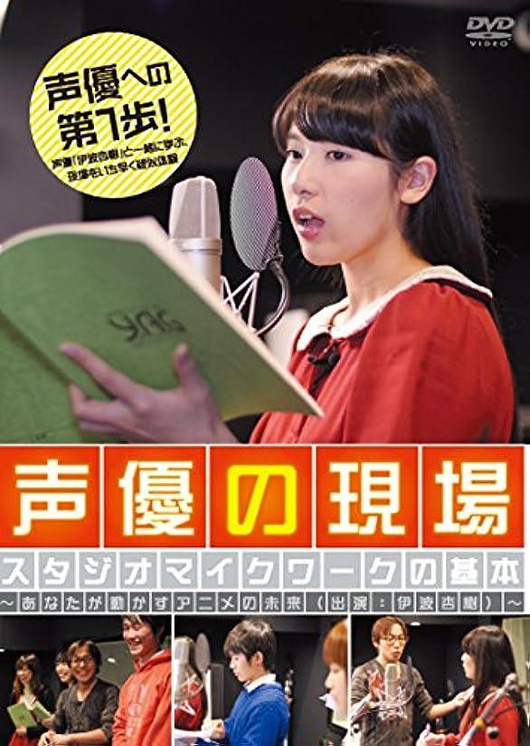 受粉する道似ている笑撃!きょうのわんこ日本代表25犬 戌年記念限定版 [DVD]