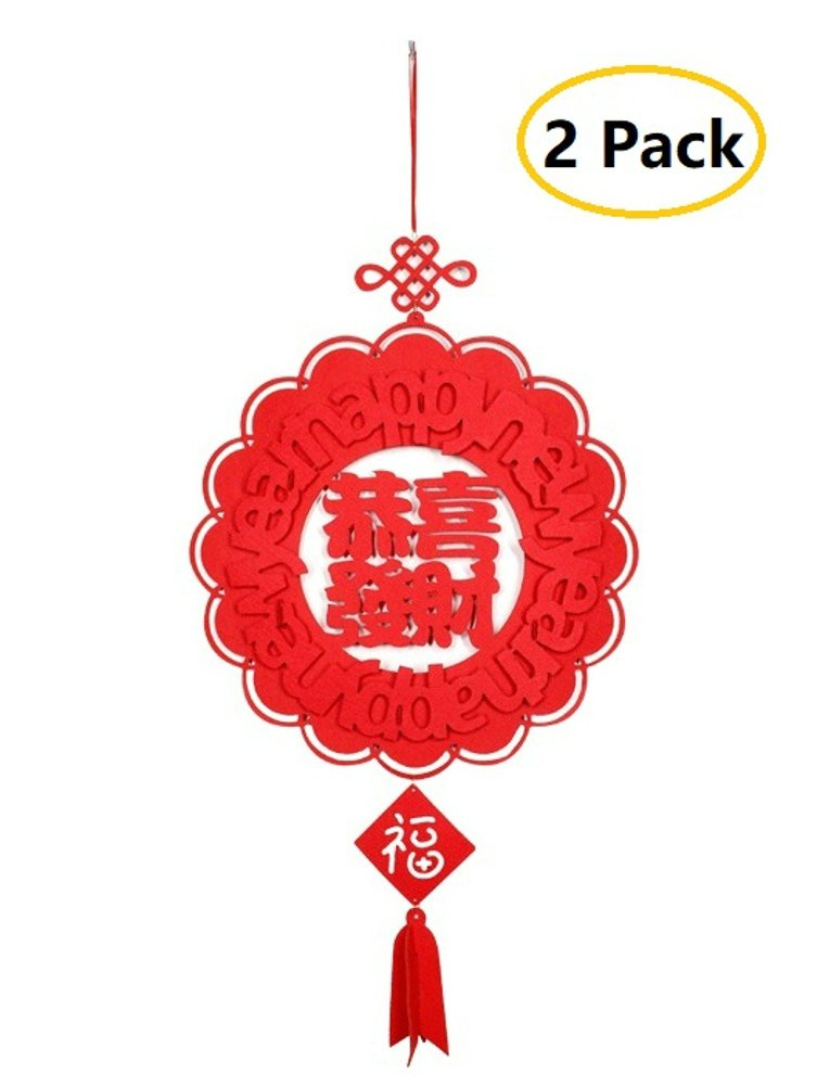 2 Pack Chinese New Year Decor Spring Festival Lucky Oriental Pendant Ornaments for Home Restaurant Decoration (Gong Xi Fa Cai) by Elfjoy