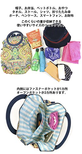 Oilily Folding City Backpack Cappuccino