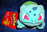 BULBASAUR 1998 Pokemon Bean Bag Plush 5""