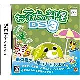 お茶犬の部屋DS3(特典無し)