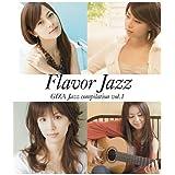 Flavor Jazz ~GIZA Jazz compilation vol.1~