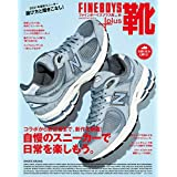 FINEBOYS 靴
