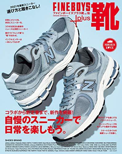 FINEBOYS 靴 最新号 表紙画像
