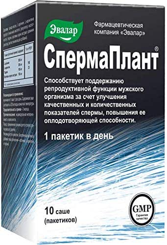 Russian Sperm Plant - Natural Herbal Male Enhancement which Increase Quality and Quantity of Semen