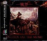 Tomahawk GOLDEN AXE THE MUSIC 2CD