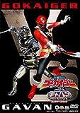 Sci-Fi Live Action - Kaizoku Sentai Gokaiger Vs Space Sheriff Gavan Collector's Pack (2DVDS) [Japan DVD] DSTD-3484