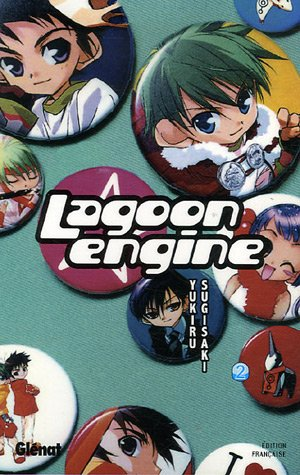 Lagoon Engine, Tome 2 (French Edition)