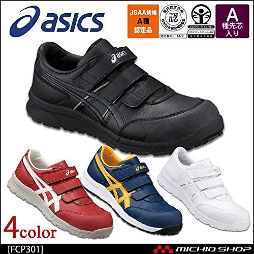 アシックス 安全靴 ウィンジョブFCP301Color:9090ブラック 27.5 B07BK2DP5W