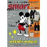 2021年2月号 Mickey Mouse(ミッキーマウス)エコバッグ 2個セット