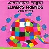 Elmer's Friends (English–Bengali)